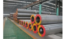 Alloy Boiler Pipe